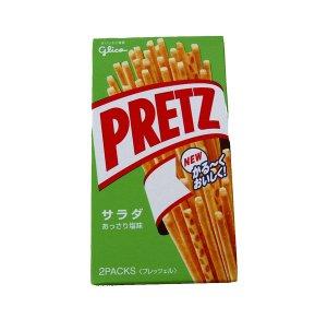 Glico Salad Pretz
