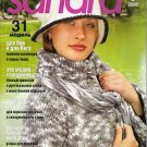Sandra Hand-knitting Russian Magazine September 2006