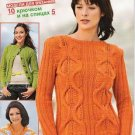 Diana Little Russian Magazine March 2006