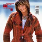 Diana Little Russian Magazine January 2006