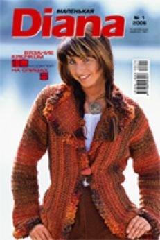 Diana Little Russian Magazine January 2006