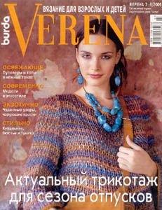 Verena July-August 2006