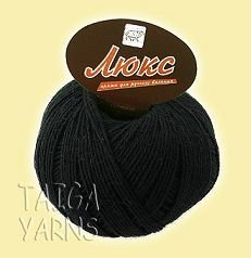 Deluxe Wool Yarn color Black