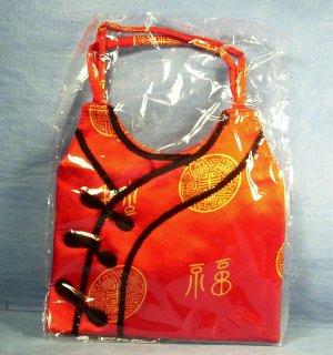 Beautiful Oriental Silk Screen Red/Blk Purse, Item # 07-001001060002