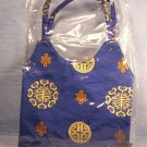 Beautiful Oriental Silk Screen Blue/Blk Purse, Item # 07-001001060003