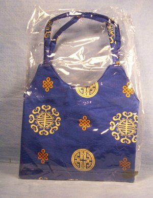 Beautiful Oriental Silk Screen Blue/Blk Purse, Item # 07-001001060003