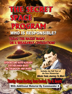 Secret Space Program: Who is Responsible?