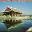 "Brand New ""KYONGHOERU PAVILLON""  Palace postcard KOREA"