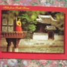 Brand New Hello From South Korea postcard Secret Garden