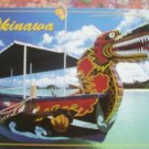 "Brand New ""OKINAWA DRAGON BOATS""   postcard JAPAN"