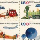 US #1572-75  200 YEARS OF POSTAL SERVICE BLOCK MINT