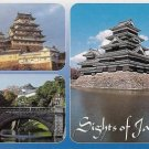 Brand New SIGHTS OF JAPAN postcard JAPAN