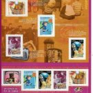 FRANCE - MILLENNIUM SHEET - COMMUNICATION MNH STAMPS