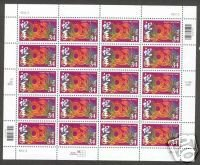 3500 34c Happy New Year - Snake MNH Sheet