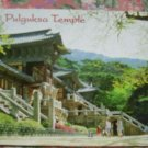 Brand New PULGUKSA TEMPLE postcard KOREA