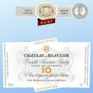 CHATEAU DE BEAULON BLANC VIEILLE RESERVE-PINEAU DES CHARENTES 10 Year NV 750 ml Bottle Wine-FRANCE!