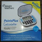 Weight Watchers 360 Points Plus Calculator - Bigger Buttons!