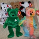 TY BEANIE BABIES - RETIRED - LOT #1 of 5 BEARS - CURLY, ERIN, FORTUNE, GARCIA, GLORY -NEW WITH TAGS!