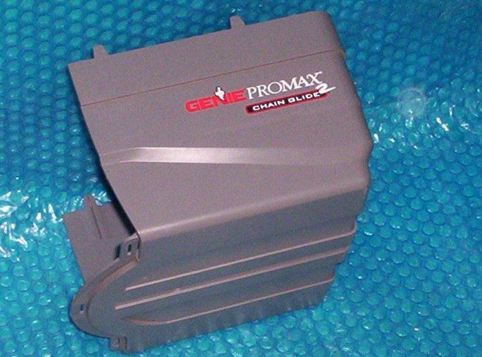 Genie Promax Chain Glide2 motor Cover (1154)