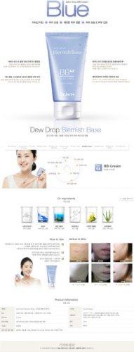 Dr. Jart+ Blue Dew Drop Base BB Cream 50ml