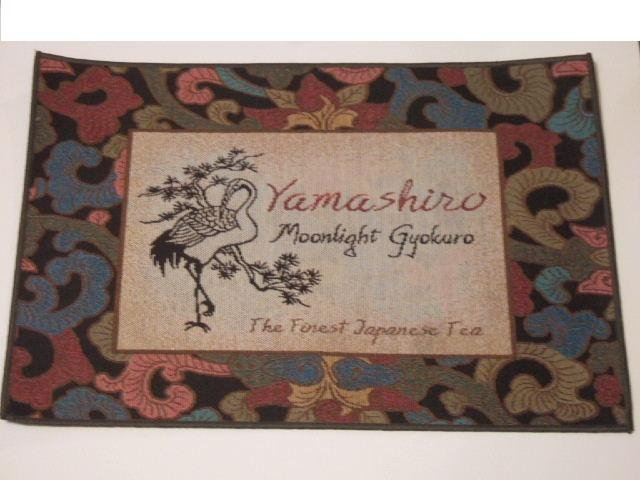 Tapestry Flamingo Fabric Placemats Japanese Tea
