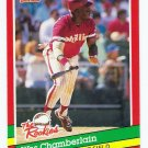 1991 Donruss The Rookies Philadelphia Phillies-1 Cards