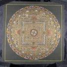 24 K Gold Ohm Mandala Thangka Thanka painting Nepal Himalayan Art A5