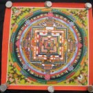 Mixed Gold Kalachakra Thangka Thanka Painting Nepal art