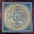 24 K Gold Original Signed Babulal Knot of Eternity Thangka Thanka painting Nepal