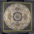 small 24 K Gold Ohm Mandala Thangka Thanka painting Nepal Himalayan Art A5