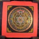 Medium Mixed Gold Ohm Star Mandala Thangka Thanka Painting Nepal A2