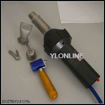 Hot Air Gun 230V 1600W CE Approval