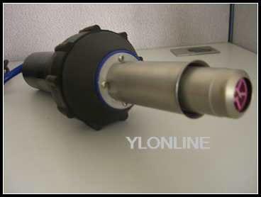 Hot Air Gun 230V 1600W CE Approval