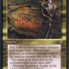 Magic the Gathering Ice Age Fumerole NM/Mint