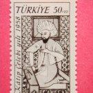 Year of Katip Celebi Turkish Postage Stamp 1958 out of circulation vintage
