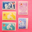 Turkish Child Protection Services Stamps 5 in different color and image collectible vintage