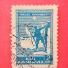 Turkish National Defence Donation Stamp in blue color collectible vintage