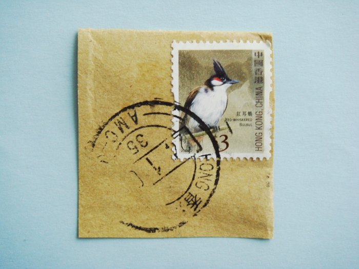 Partial Envelope with a Hong Kong Postage Stamp and Ink Postmark on it