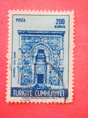 Turkish Postage Stamp with Divrigi Ulu Cami The Great Mosque drawn on it