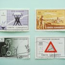 Turkish Postage Stamps 4 symbolizing developments in agriculture, education, industry and highways