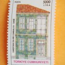 Turkish Postage Stamp about a house with a bay window in Karsiyaka