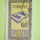 Turkish Postage Stamp printed for 750th anniversary of Kayseri Gevher Nesibe Sifaiyesi Hospital