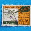 Turkish Postage Stamp about promoting the use of Postal Money Orders