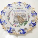 The Lord's Prayer decorative lattice wall hanging plate great for your kitchen
