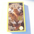 vintage National Geographic Video beta betamax tape Land of the Tiger sealed