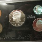 1992-S Silver Proof Set #4342