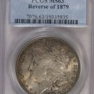 1878 Morgan PCGS MS63 #5115