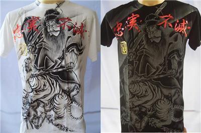 Emperor Eternity Tiger Master Men Tattoo T-shirt M L XL 17057 0827