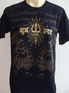 Ganesha Ganesh Men T Shirt OM Hindu  India Black L 18075 2636