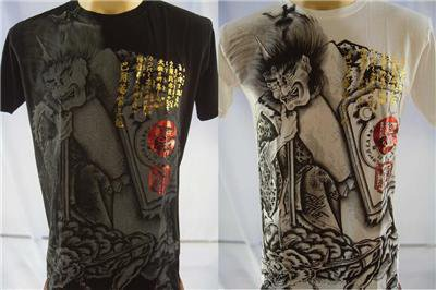 Emperor Eternity Dragon Lord Tattoo Men T- shirt  M L